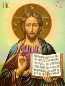 Gesù evangelo